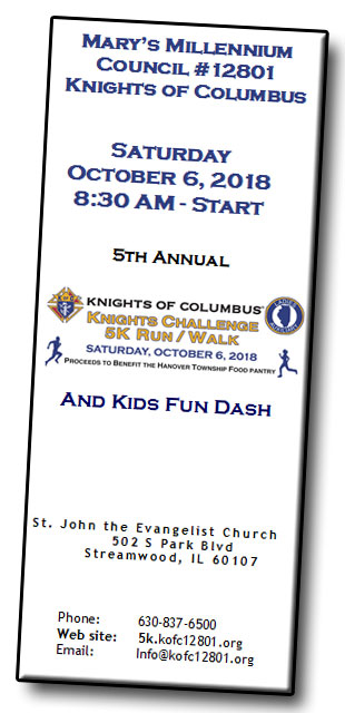 Knights Challenge 5k Registration Form